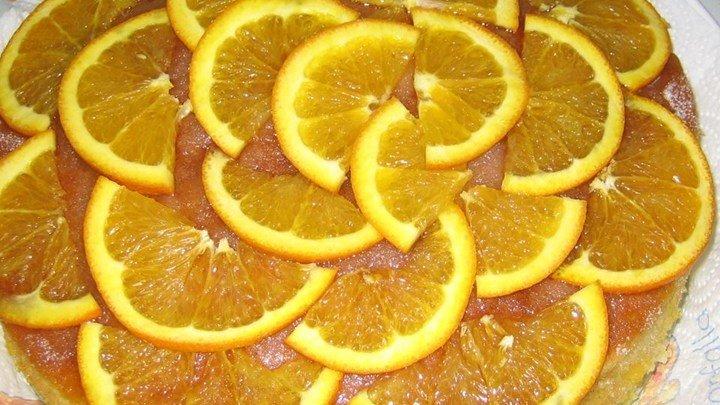 Orange Kiss-Me Cake download