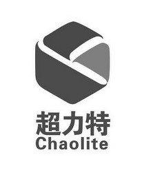 CHAOLITE